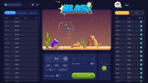 معرفی بازی انفجار + الگوریتم بازی انفجار
