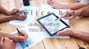 نقد و بررسی سایت پیشبینی پابلوبت – Pablo Bet