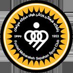 پخش زنده فوتبال سپاهان گل گهر سیرجان یکشنبه ۱۸ اسفند ۱۳۹۸