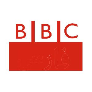پخش زنده شبکه bbc فارسی