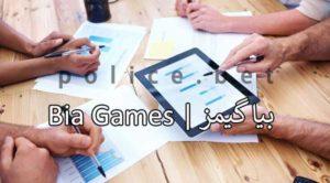 بیا گیمز سایت شرطبندی پوکر آنلاین ( biagames )