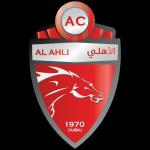 نتیجه زنده فوتبال شهرخودرو الاهلی امارات سهشنبه ۱۳ اسفند ۱۳۹۸